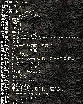 2008,09,03,08