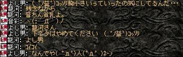 2008,09,04,09