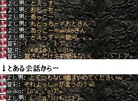 2008,09,04,11