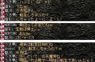 2008,09,05,08