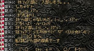 2008,09,07,06