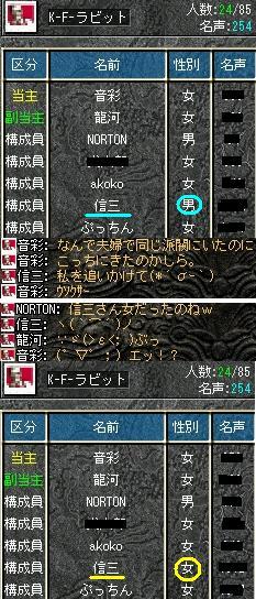 2008,09,07,07