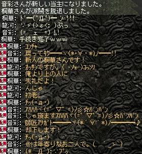 2008,09,08,11