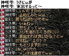2008,09,09,01