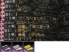 2008,09,09,05