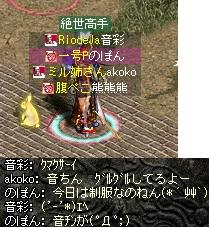 2008,09,10,02