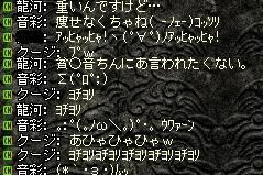 2008,09,14,06