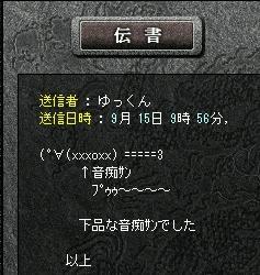 2008,09,15,01