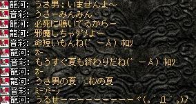 2008,09,15,03