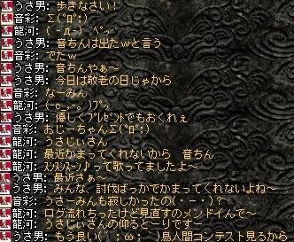 2008,09,15,04