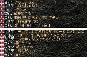 2008,09,15,07
