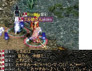 2008,09,16,02