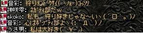 2008,09,18,03
