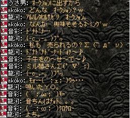 2008,09,19,03