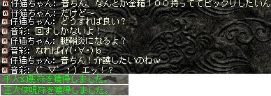 2008,09,23,08