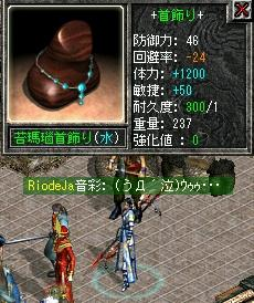 2008,09,25,05