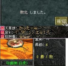 2008,09,27,03