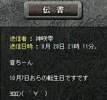 2008,09,29,03