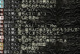 2008,10,01,02
