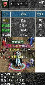 2008,10,01,10