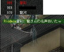 2008,10,02,03