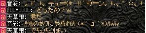 2008,10,03,03