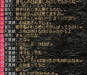 2008,10,03,04