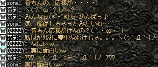 2008,10,04,02