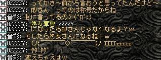 2008,10,04,03
