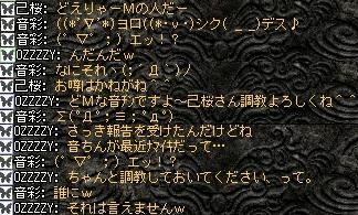 2008,10,04,04