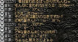 2008,10,05,01