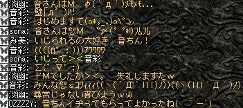 2008,10,05,03