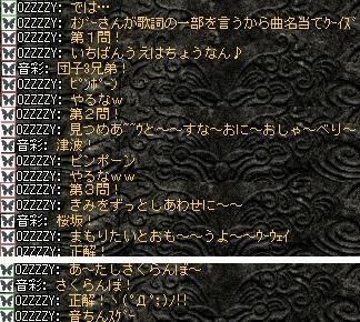 2008,10,06,02