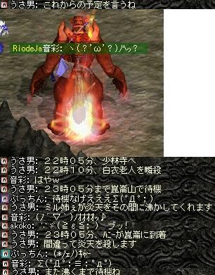 2008,10,06,04