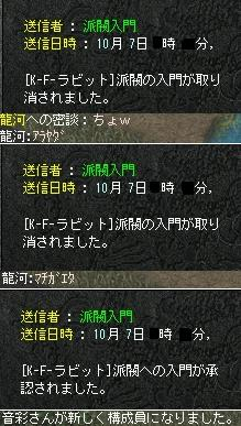 2008,10,06,08