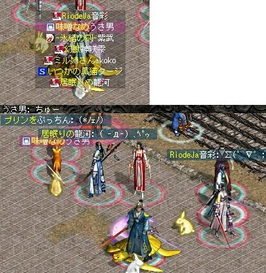 2008,10,07,06