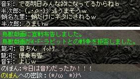 2008,10,08,04