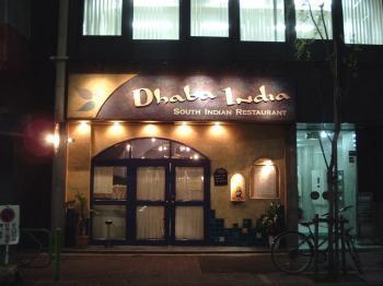 インド料理入り口