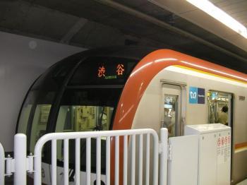 副都心渋谷行2
