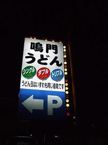 DSCF1714.jpg
