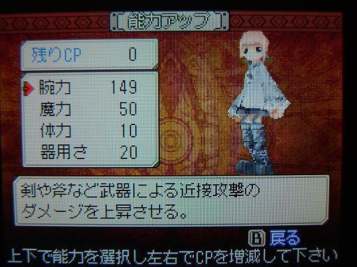 DSCF5842.jpg