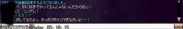 tenshoku4.jpg
