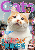 cats0506