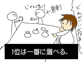 081007_2.jpg