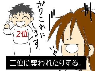 081007_4.jpg