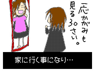 081008_2.jpg