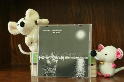 イノッチさん・CD