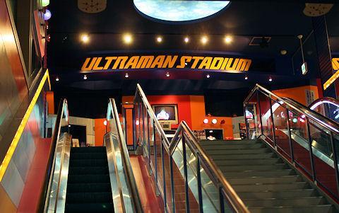 ウルトラマンスタジアム入口