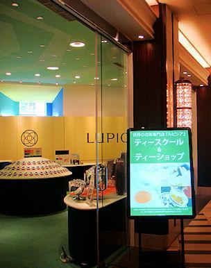 lupicia.jpg