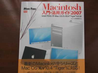 20070608090242.jpg